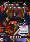Transformers Japanese Collection: Victory , Hideyuki Tanaka
