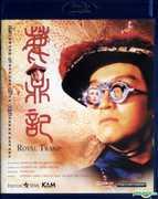 Royal Tramp [Import] , Cheung Man