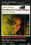 Heart Is a Lonely Hunter [Import] , Chuck McCann