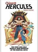 Chinese Hercules , Yang Sze