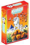 Kimba: White Lion Complete Series , Goro Naya
