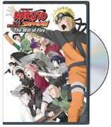 Naruto Shippuden the Movie: The Will of Fire , Chise Nakamura