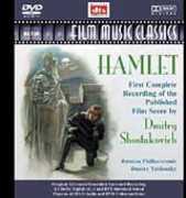Hamlet , Dmitry Yablonsky