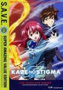 Kaze No Stigma: Complete Series - S.A.V.E. , Cherami Leigh