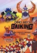 Gaiking Complete Original 1976 TV Series