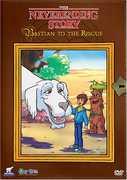 Vol. 1-Bastian to the Rescue
