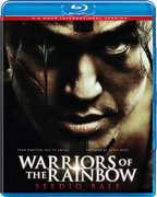 Warriors of the Rainbow: Seediq Bale , Ching-Tai Lin