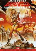 Barbarella , Joan Greenwood