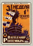 Battleship Potemkin (1925) , Vladimir Barsky