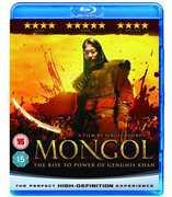Mongol , Khulan Chuluun