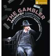 Gambler , Valery Gergiev