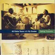 Talking Timbuktu , Ali Toure Farka