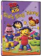 Sid the Science Kid: Sid - Sid's Sing Along , Sid