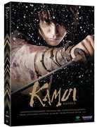 Kamui Gaiden: Live Action Movie , Hideaki Ito