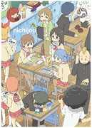 Nichijou: My Ordinary Life: The Complete Series , Mariko Honda