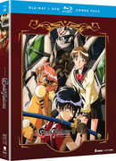 The Vision Of Escaflowne: Part One , Caitlin Glass