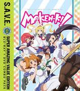 Maken-Ki! - Season One - S.A.V.E.