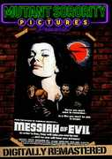 Messiah of Evil , Marianna Hill