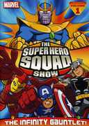 The Super Hero Squad Show: The Infinity Gauntlet!: Season 2 Volume 1 , Charlie Adler