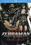 Zebraman 2: Attack on Zebra City , Masahiro Inoue