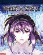 Ghost in the Shell: Solid State Society , Akio  tsuka