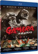 Gamera: Ultimate Collection, Vol. 1