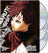 Naruto Shippuden Box Set 3: Special Edition