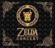 Legend Of Zelda: 30Th Anniversary Concert [Import]