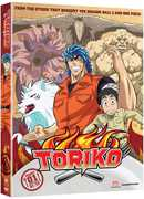 Toriko: Part 1 , Ian Sinclair