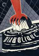 Diabolique (Criterion Collection) , Charles Vanel