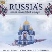 Russia's Most Beautiful Songs , Various Artists