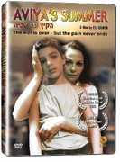 Aviya's Summer [Subtitled] [Full Screen] , Eli Cohen