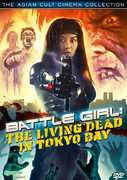 Battle Girl: The Living Dead in Tokyo Bay , Cutie Suzuki