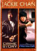Crime Story /  The Protector , Jackie Chan