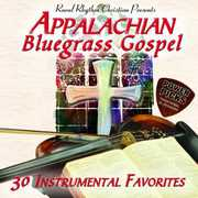 Appalachian Bluegrass Gospel Power Picks: 30 /  Various , Various Artists