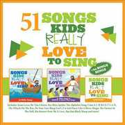 51 Songs Kids Really Love to Sing 2014 /  Various , Various Artists