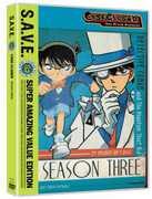 Case Closed: Season Three - S.A.V.E. , Jerry Jewell