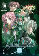 Soul Link: Complete Series