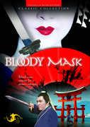 Bloody Mask , Kenneth Tsang