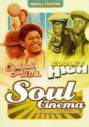 Cornbread Earl & Me & Cooley High , Lawrence Hilton-Jacobs