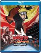 Naruto Shippuden the Movie: Blood Prison , Majel Barrett