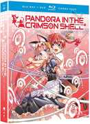 Pandora in the Crimson Shell Ghost Urn: The Complete Series , Megan Shipman