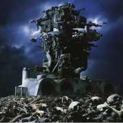 Death Cult Armageddon , Dimmu Borgir