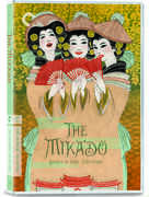 The Mikado (Criterion Collection) , Kenny Baker