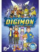 Digimon Frontier: The Complete Forth Season , Madeleine Carroll