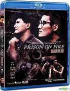 Prison on Fire [Import] , Tony Leung Kar-Fai