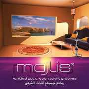 Majlis: Chilled Out Arabian Grooves [Import] , Various Artists