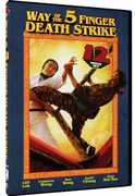 Way of the 5 Finger Death Strike: 12 Movie Set , Cliff Lok