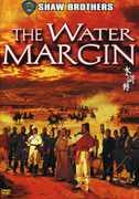 Water Margin , Ti Lung