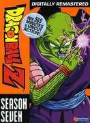 Dragon Ball Z: Season Seven , Kyle Hebert